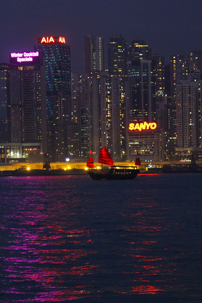 Chinese Junk boats departing for evening cruises