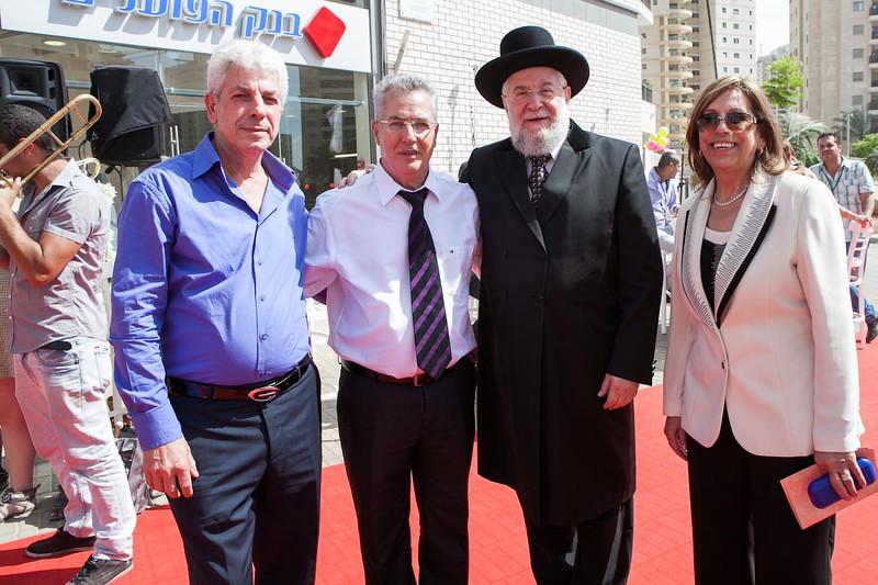 shalom center-153.jpg