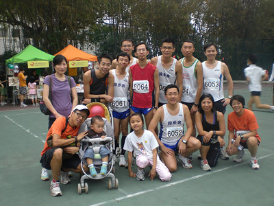 2011417 Chicken Race