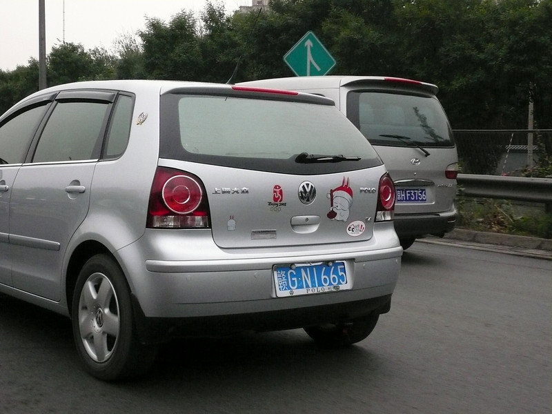 car stickers in Beijing 2007