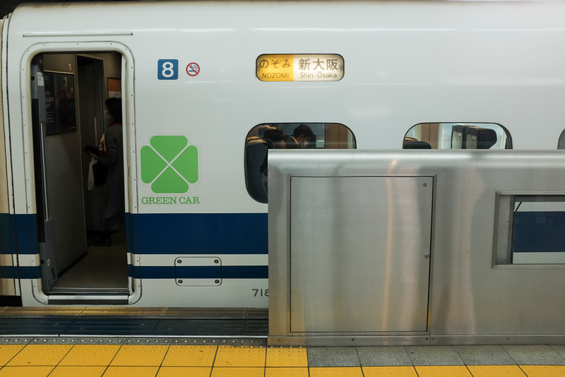 Green car carriage of a Shikansen. Editorial credit: Laboo Studio / Shutterstock.com