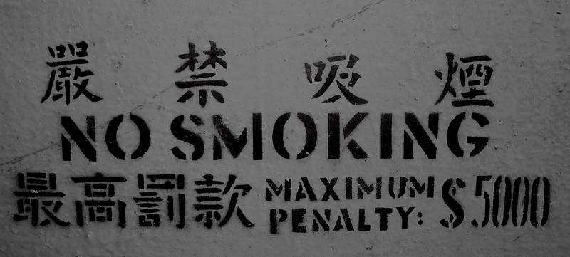 Hong Kong0060-2.jpg