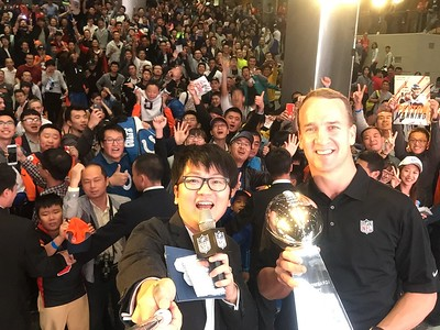 2016 Peyton Manning China Tour