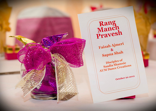 Rang Manch Pravesh - Pictures