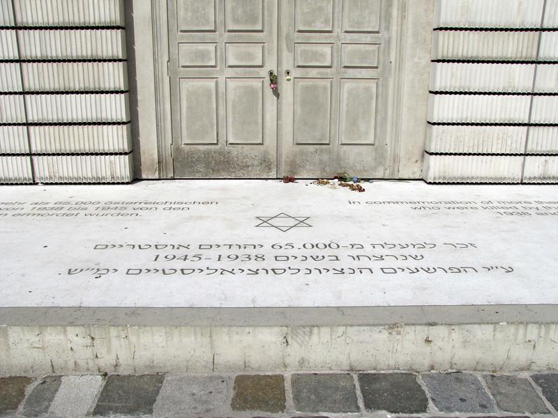 13-Holocaust museum, JudenPlatz