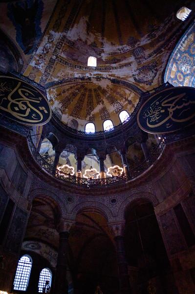 Hagia Sophia muslim decor