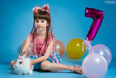Aniversare 7 ani Erin
