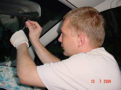 2004-07-13 Гешка