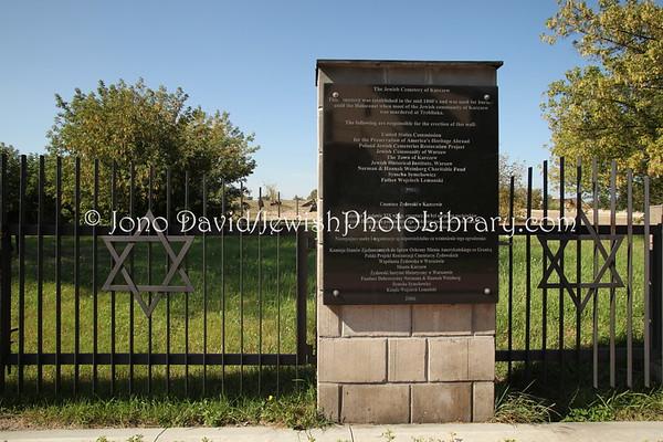 POLAND, Karczew. Jewish Cemetery. (9.2011)