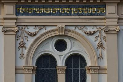 Nový židovský hřbitov v Praze