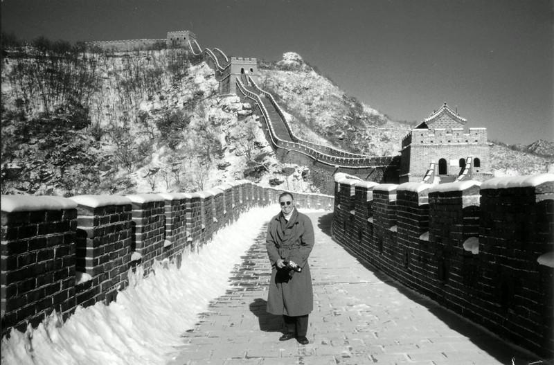 1998-01-13 Mutianyu Great Wall 1.JPG