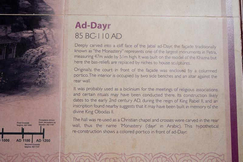 Ad-Dayr information in Petra, Jordan.
