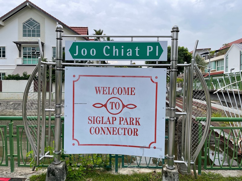 Welcome to Siglap Park Connector