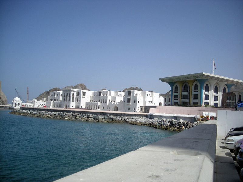 the Sultan's Palace on the harbor in Old Muscat, Oman