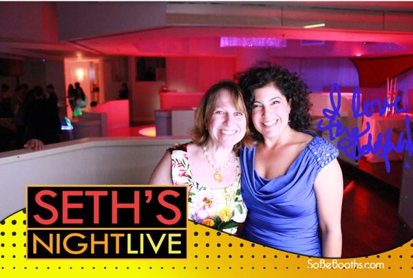 2012-02-11 Seth's Bar Mitzvah