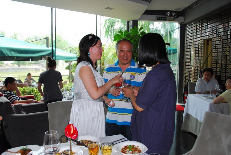 June 14, 2009 - Neil Sun's 100th Day Celebration @ Le Quai