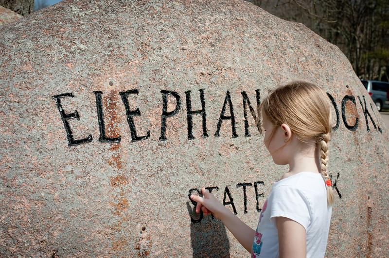 20120319-Elephant Rocks-1836.jpg