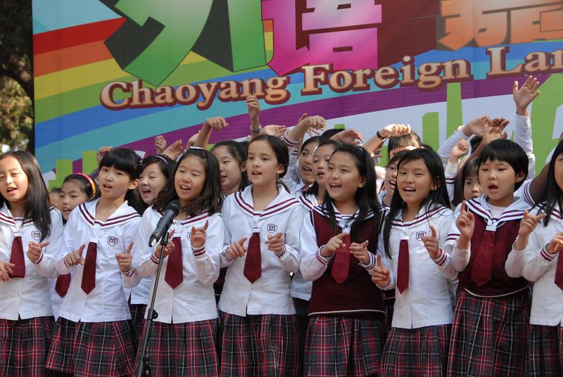 [20111015] Beijing Foreign Language Festival (29).JPG