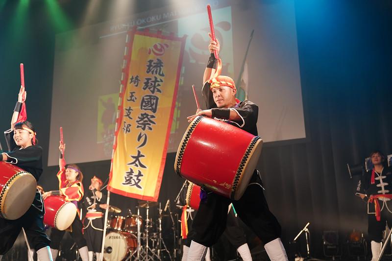 Ryukyukoku Matsuri Daiko07.jpg