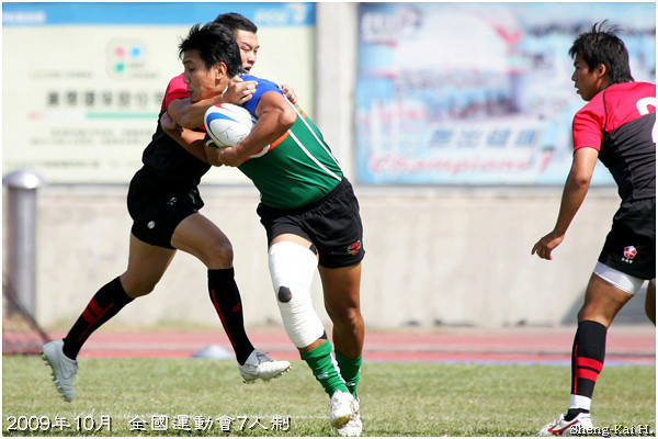 2009年全國運動會橄欖球7人制(Taiwan National Athletic Games_Rugby 7s)