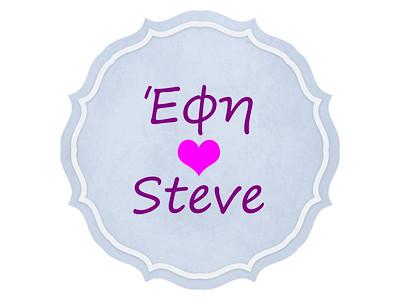Έφη & Steve
