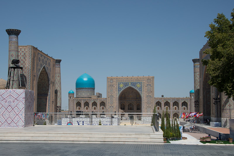 The Register in Samarkand (unfortunately there was a bi-annual music festival)