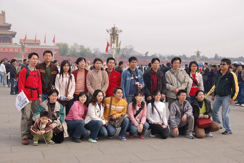 2005-04-04-017.JPG