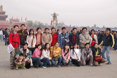 20060402 北京上海國外旅遊