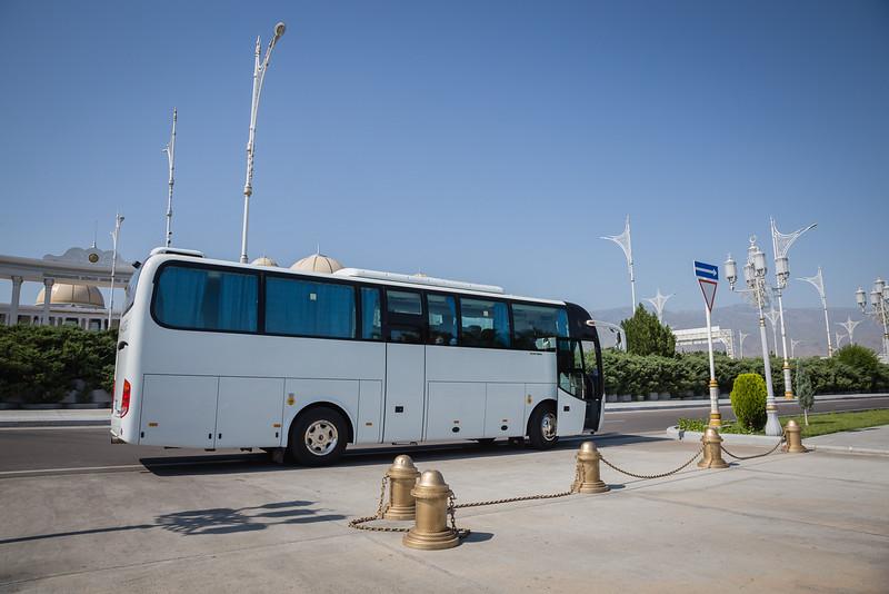 Turkmenistan Transportation