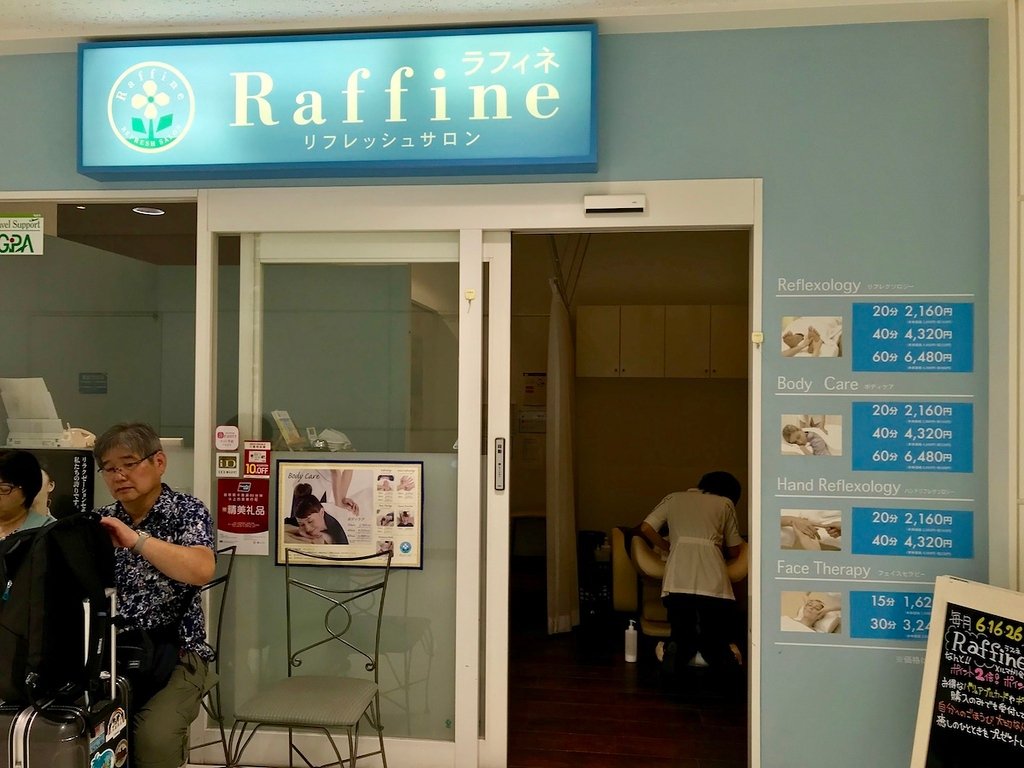 One of the Raffine branches in Narita.