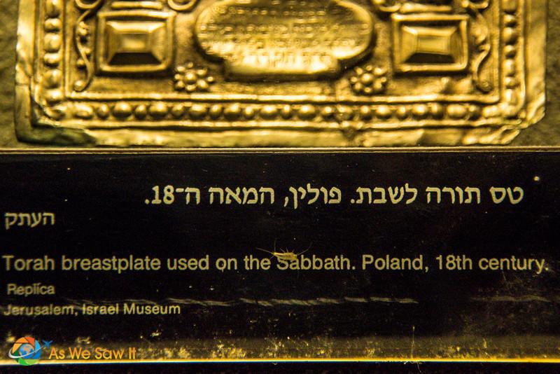 Diaspora-Museum-8155.jpg