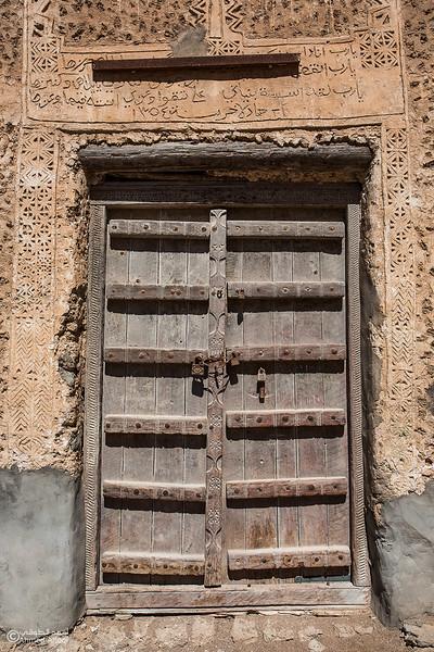 Omani door91- Oman.jpg