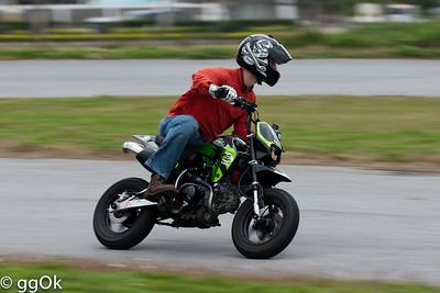 20120121: Ikei Track Okinawa Japan