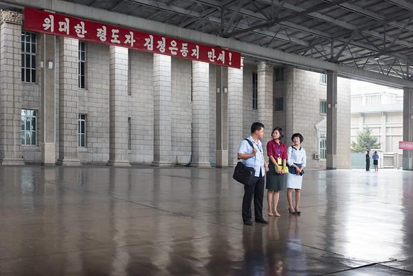 2016 North Korea