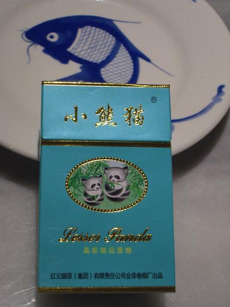 Lesser Panda Cigarettes - Beijing, China