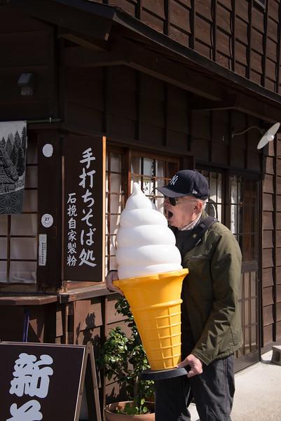 Shirakawa-go ice cream-9341