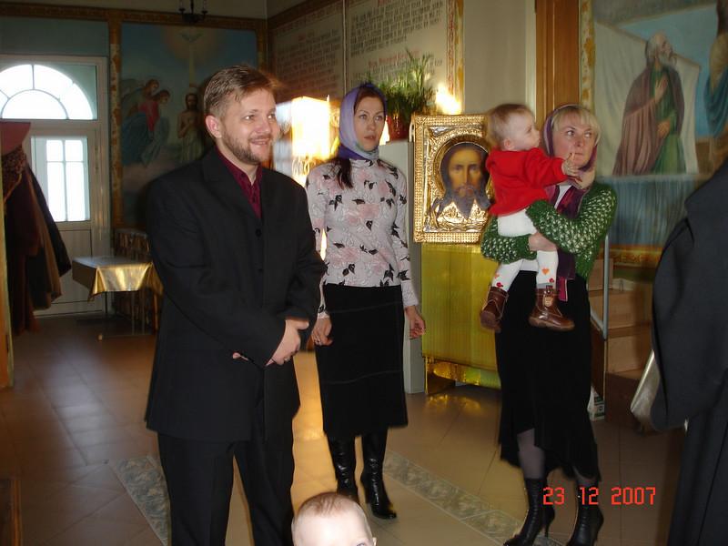 2007-12-23 Крестины Ануфриевых 02.JPG