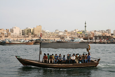 2012 UAE & Doha