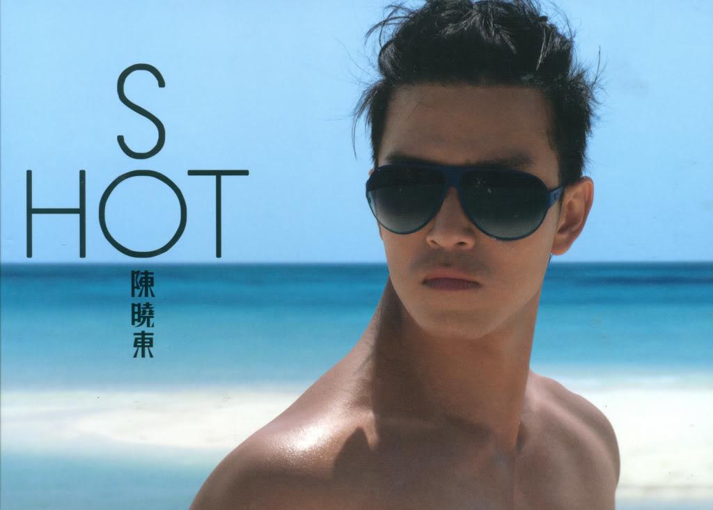 陈晓东 So Hot