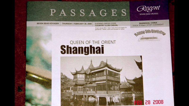 China - a - Shanghai