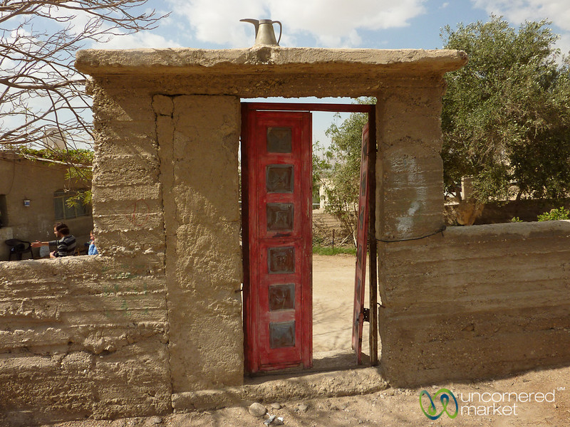Traditional Doorway and Entrance to Home at Ghor al Mazra'a - Jordan