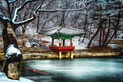 Changdeok-gung Palace and Gardens