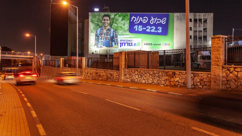 03-08-20-Huge-Gordon-Haifa-Big (43 of 55).jpg