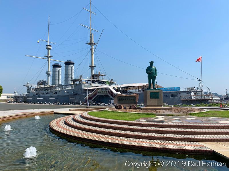 IJN Battleship Mikasa - Russo/Japanese War 1904 - 1905 - Yokusuka, Japan
