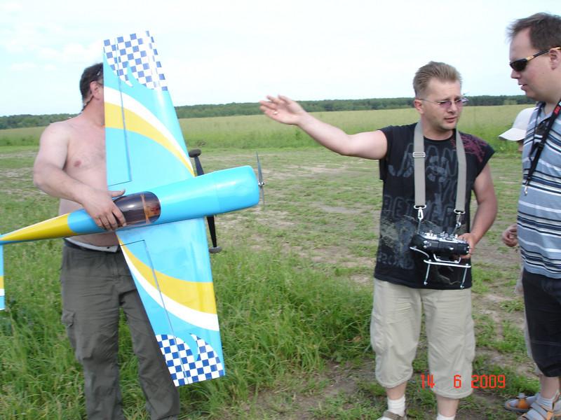 2009-06-14 ВПП Боровка 24.JPG