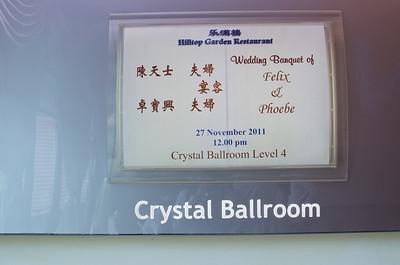 Zhi Hao & Phoebe Wedding Lunch (27 November 2011)