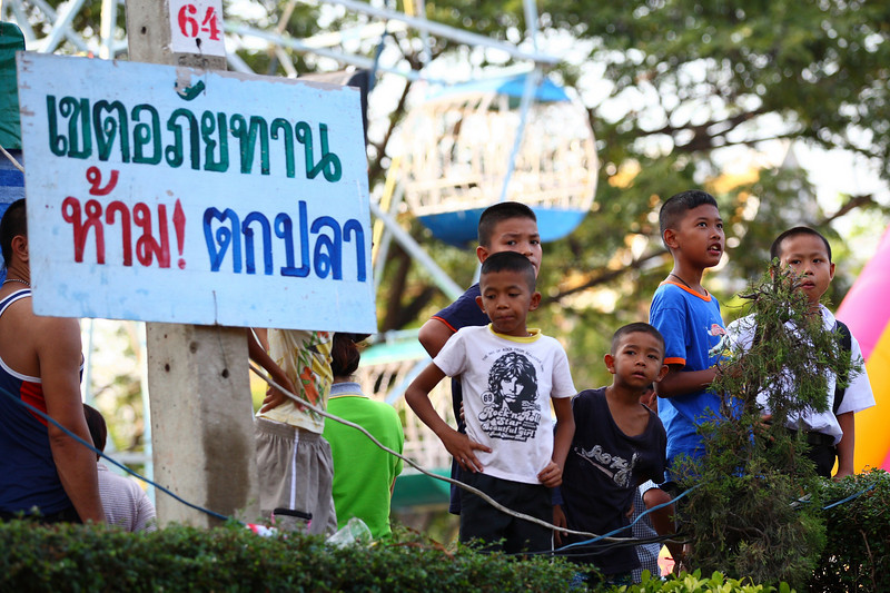 Bangkok_2921.JPG