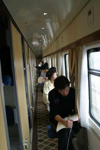 2006 - Hard Sleepr car (6 bunks per compartment), you can also take the Soft Sleepers, 4 bunks/compartment, more comfey, but you'll  really miss out by not being with everyday Chinese and Tibetian travellers and making of good new friends Qinghai -Beijing to Tibet Railway, Beijing to Lhasa  Oct  2006