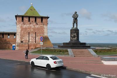 Russia, Nizhny Novgorod