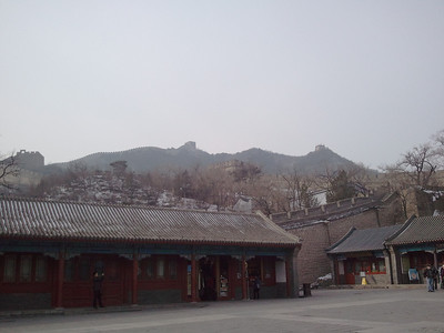 china trips